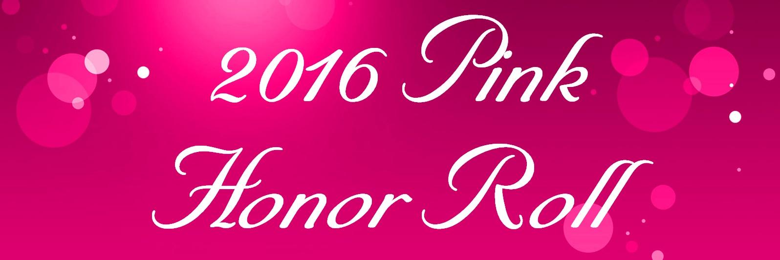 2016-PHR-banner